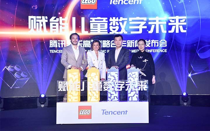 Lego and Tencent Team up to Develop Online Games for Chinese Children