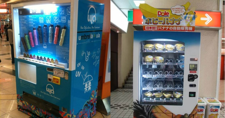 Pop Machine For Sale >> 49 Interesting Vending Machines Around The World