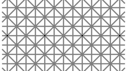 Your Brain Won't Let You See All Dots In This Optical Illusion