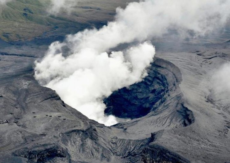 Japan's Largest Active Volcano Erupted