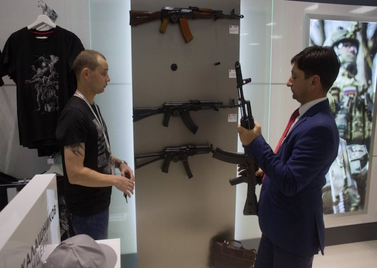 AK-47 Store Opens in Moscow Airport