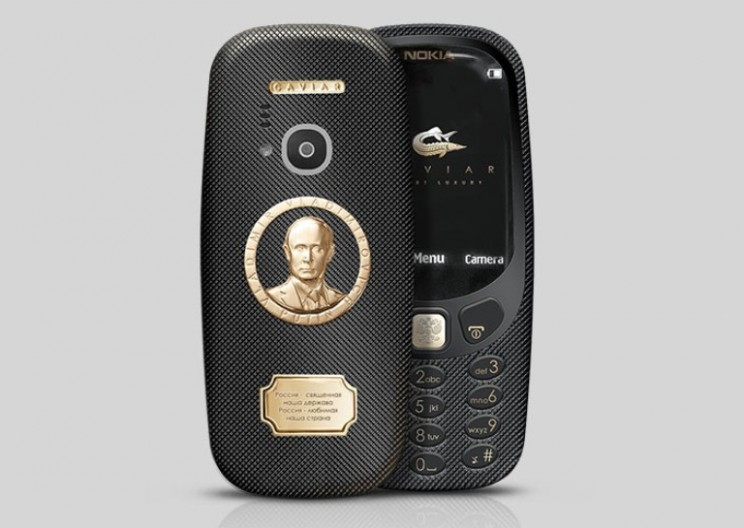 This Putin-Themed Gold Nokia 3310 Will Cost $1,700