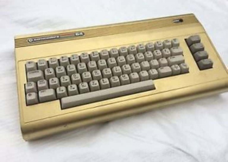 Gold Commodore C64 For Sale on Ebay, But Commodore Isn't