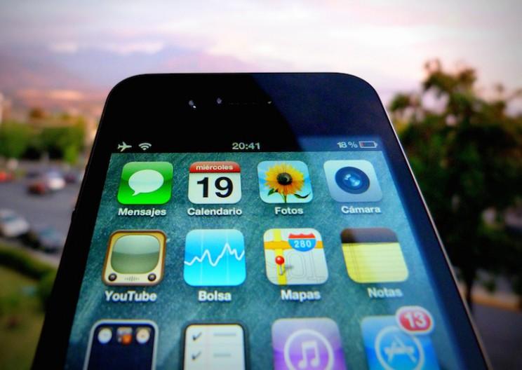 FBI Successfully Hacked iPhone Encryption