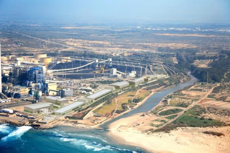 Hadera Desalination Station