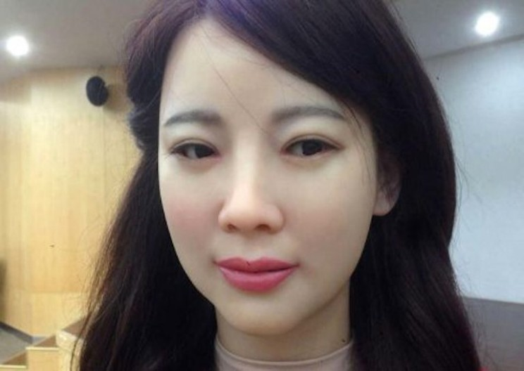 China's Most Lifelike Robot Ever: JiaJia