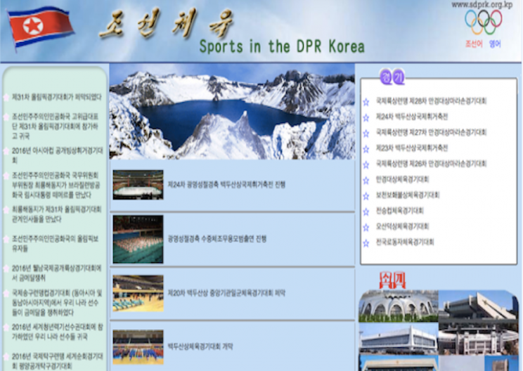 North Korea Accidentally Released List of Website Domains – Only 28 Websites