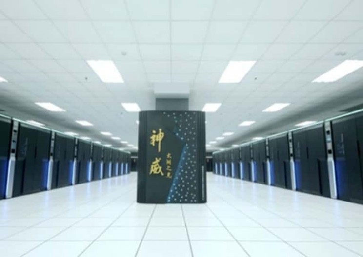 China Develops New World's Fastest Supercomputer