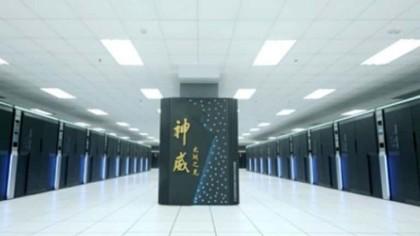 China Develops New World's Fastest Supercomputer