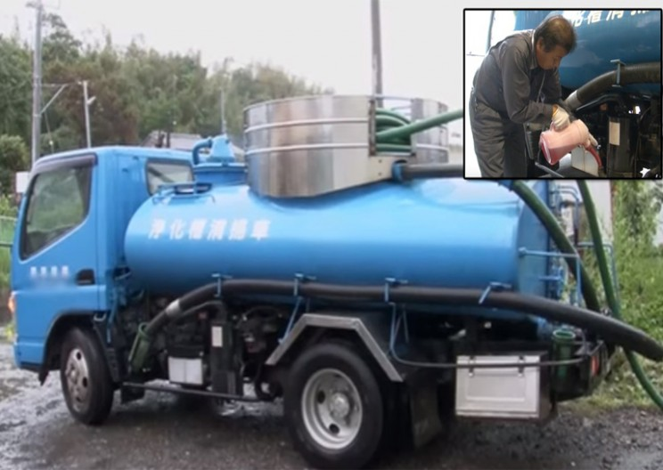 Japan Embraces the Sweet Smell of Sewage Trucks