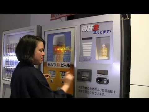 vending machines beer