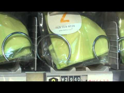 vending machines bra