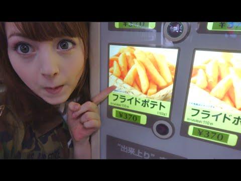 vending machines food