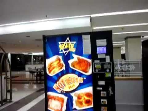 vending machines kosher