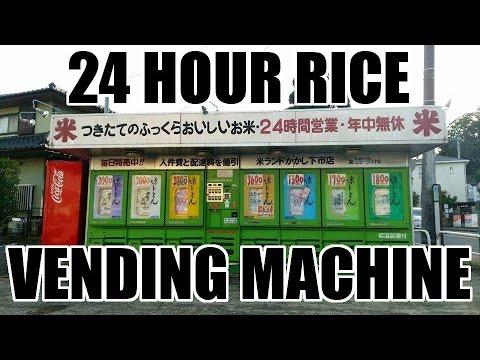 vending machines rice