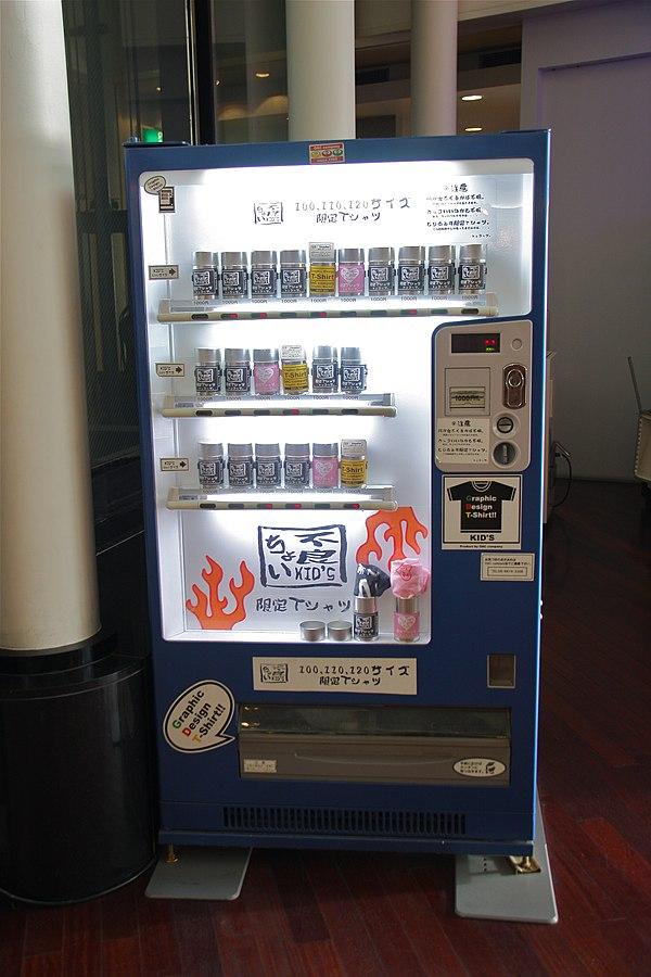 vending machines t-shirt