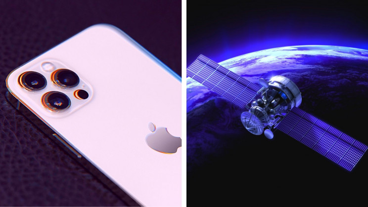 The iPhone 13 Will Reportedly Have Satellite Connectivity. Here's What That Means