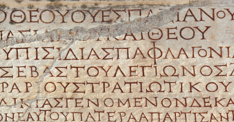 The Most Common Uses of All the Greek Letters in Science, Math, and Engineering