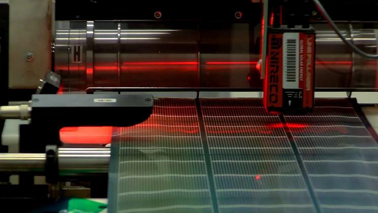 Perovskite solar cell process