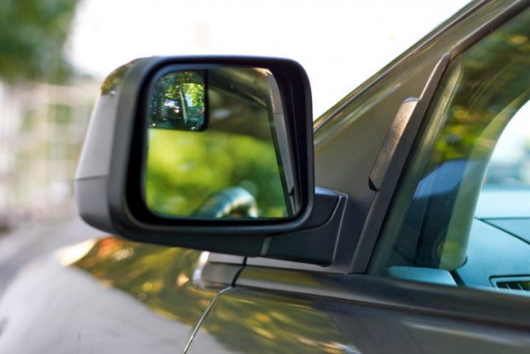 automobile innovations blind spot