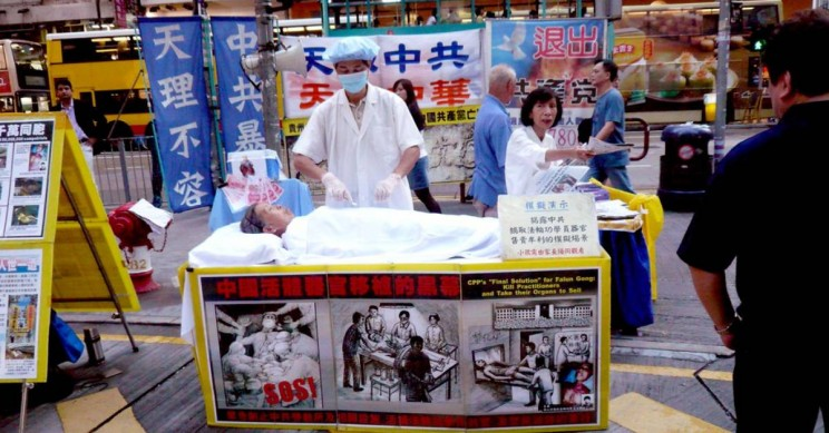 Falun Gong Protest Organ Harvesting