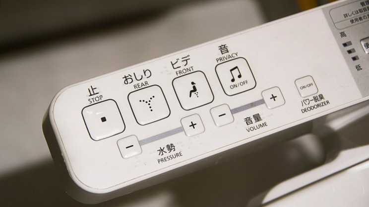 Japanese Toilet Measures Levels of Fatigue With Butt Vibrations
