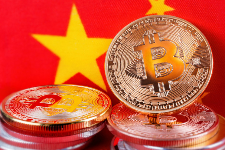 China shop with cryptocurrency