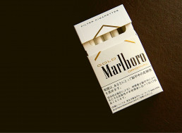 Philip Morris' International CEO Said Cigarettes Should Be Banned Worldwide