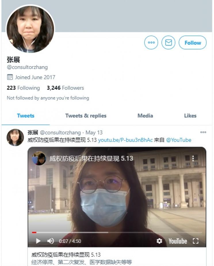 zhang journalist jailed