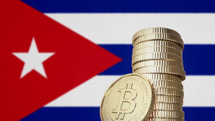 Cuba Joins El Salvador and Paraguay to Recognize Cryptocurrencies