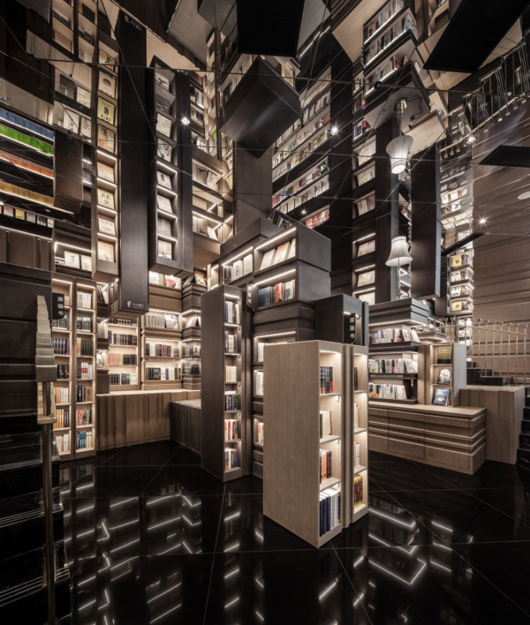 Surreal Hall of Mirrors in Newly Built Bookstore in China
