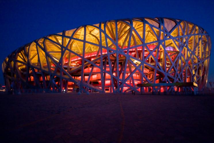 beijing national stadium night