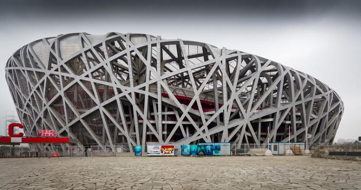 beijing national stadium outside