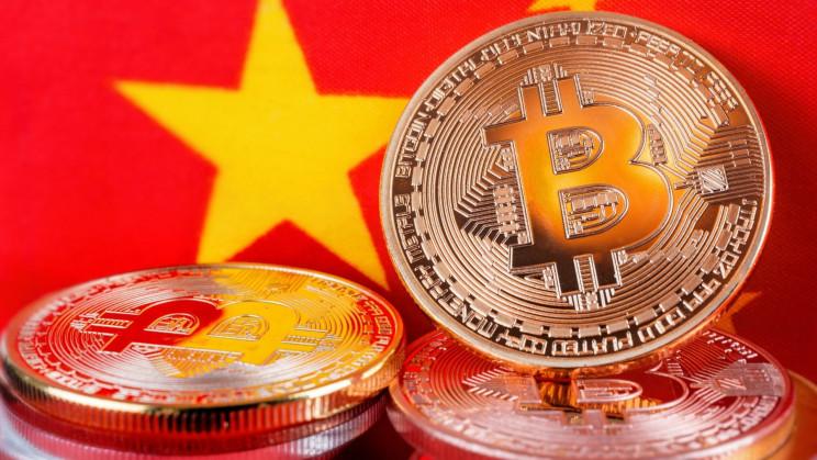 china bitcoin market)