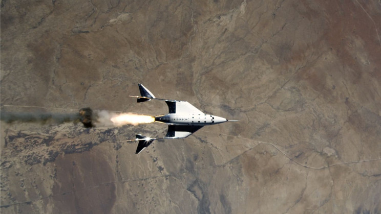 Virgin Galactic's Private Spaceflight Program Completes First Crewed Test