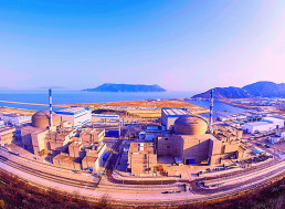 A Nuclear Power Plant in China Has Damaged Fuel Rods and Is Shutting Down