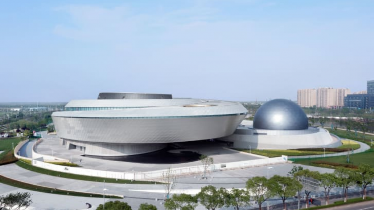 World's Largest Astronomy Museum Mimics the Motion of the Universe