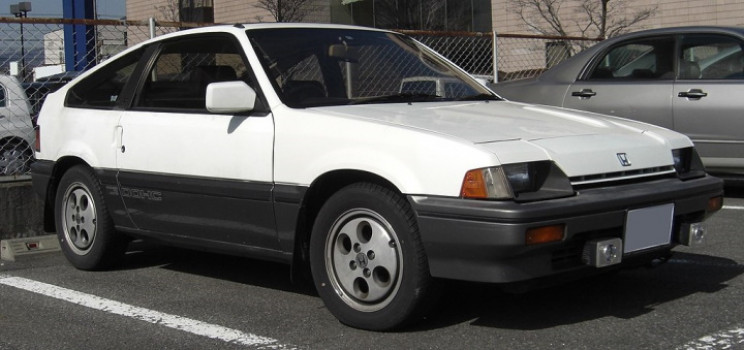 1986 Honda Civic Coupe HF