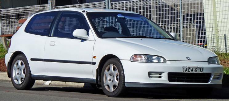 1995 Honda Civic HB VX