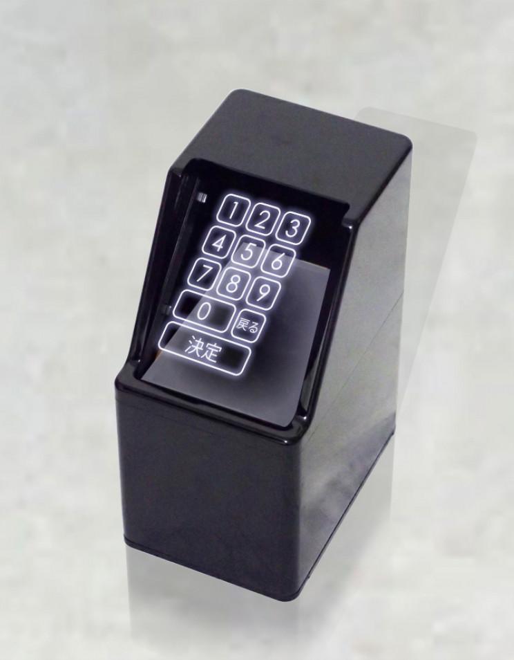 Hologram Touchscreens Could Improve Public Hygiene