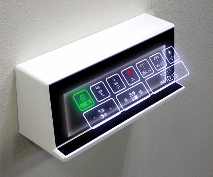 Les écrans tactiles hologrammes pourraient améliorer l'hygiène publique
