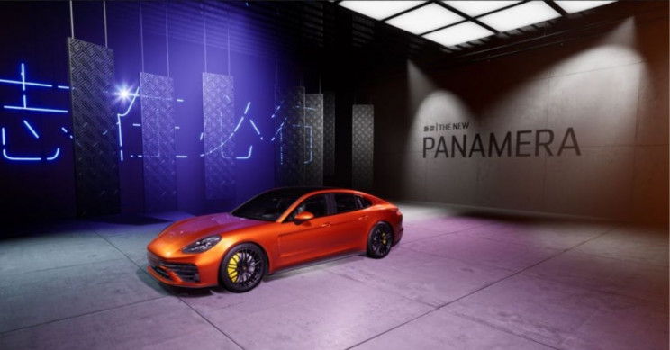 Porsche Shows Off Panamera Turbo S at Virtual Beijing Auto Show