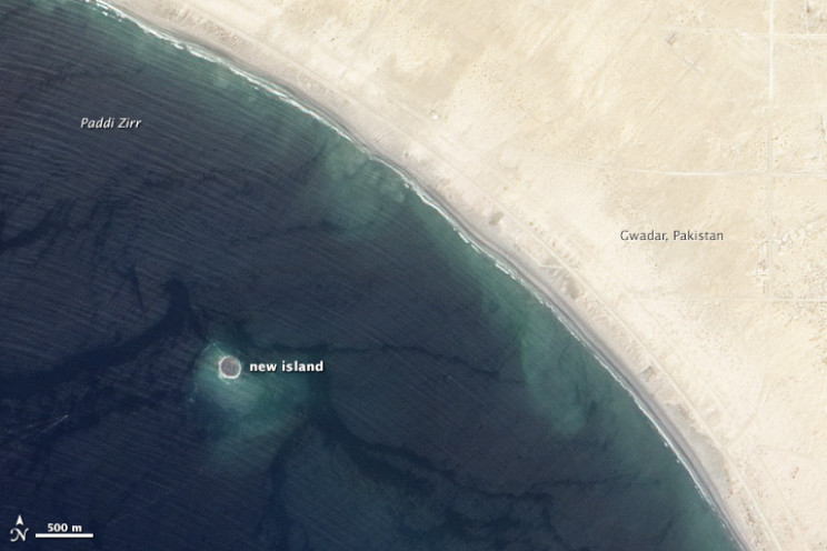 Zalzala Koh: The 'Earthquake Island' Near Pakistan Has Vanished