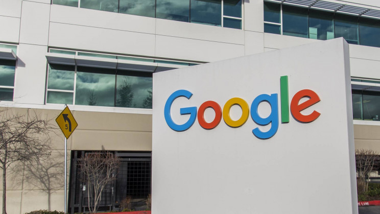 Argentinian Citizen Buys Country's Google Domain for $5