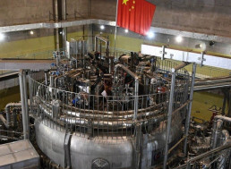 """China's """"Artificial Sun"""" Will Be Ready in 2020, Experts Say"""