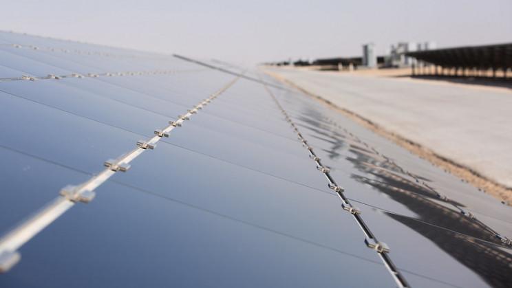 largest solar farm abu dhabi