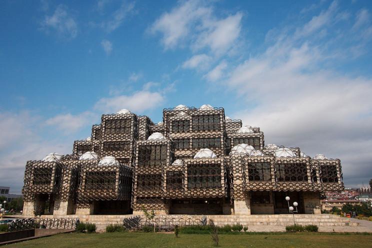 unusual buildings kosovo