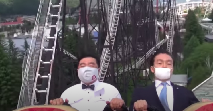 Screaming on Roller Coasters is Banned in Japanese Theme Parks
