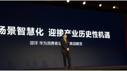 Huawei Releases Home Energy Management System to Put Your