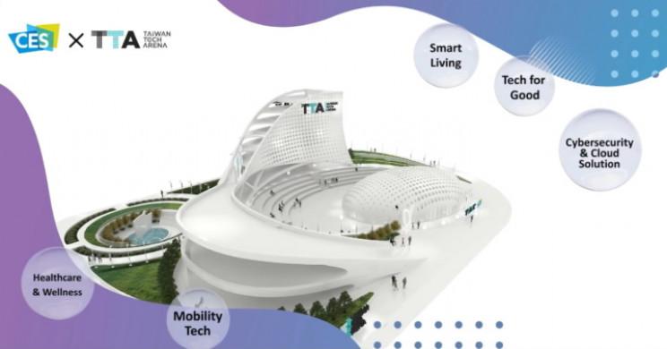 Taiwan Tech Arena (TTA)